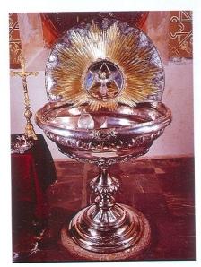 Pila bautismal neoclásica de plata. Catedral de Morelia, México. Siglo XVIII.