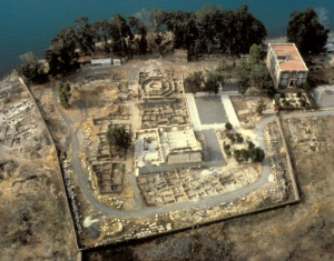 Ruinas de la Casa de Pedro.