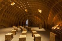 Interior cúpula