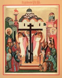 Icono de la Exaltación de la Santa Cruz